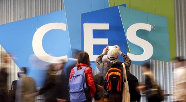 CES2017美国拉斯维加斯国际消费电子产品展专题