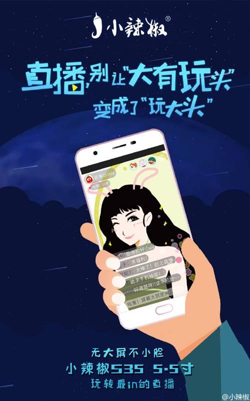 说明: http://upload.qudong.com/2017/0109/1483949394977.jpg