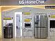 LG高管称:旗下所有家电都将内置Wi-Fi!