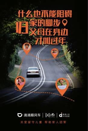 说明: C:\Users\weiyutao\Desktop\552709527980991961.jpg