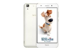 荣耀畅玩5A 双卡双待 全网通版 智能手机(白色)