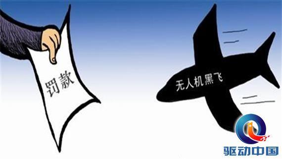 81821450146727816_看图王