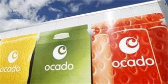 机械手打包食品可见过?Ocado宣布计划测试新的机械手