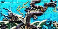 未解之谜:故宫九龙壁隐藏着了什么秘密?