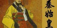 解密:为何秦始皇和汉武帝都不喜欢商人