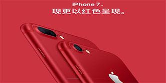 苹果昨晚发布这些新品:新iPhone/iPad齐上阵!