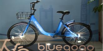 【每日科技】出门问问撕逼小米电视 小蓝单车推免费骑行卡
