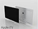 传苹果将推出OLED电视!可能吗?