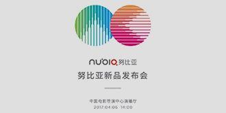 努比亚4月将发新机:回归小红圈、后置双摄指纹识别!