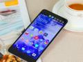 HTC U新旗舰曝光 U Ultra直降500依旧没人买
