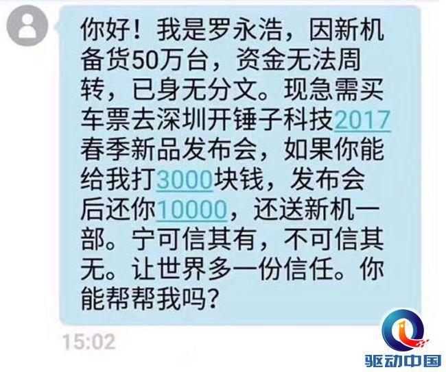 QQ截图20170427100647 副本