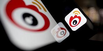 【武松娱乐】微博发财报股价大涨 美的创始人减持套现引争议