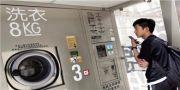 共享经济的浪潮下 共享洗衣机到底是风口还是泡沫?
