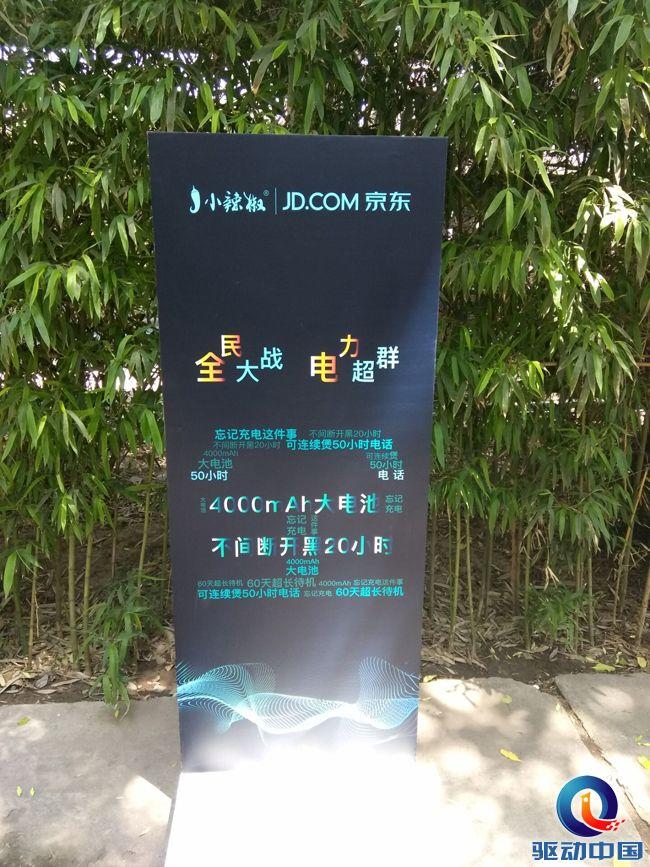 QQ图片20170531134421 副本