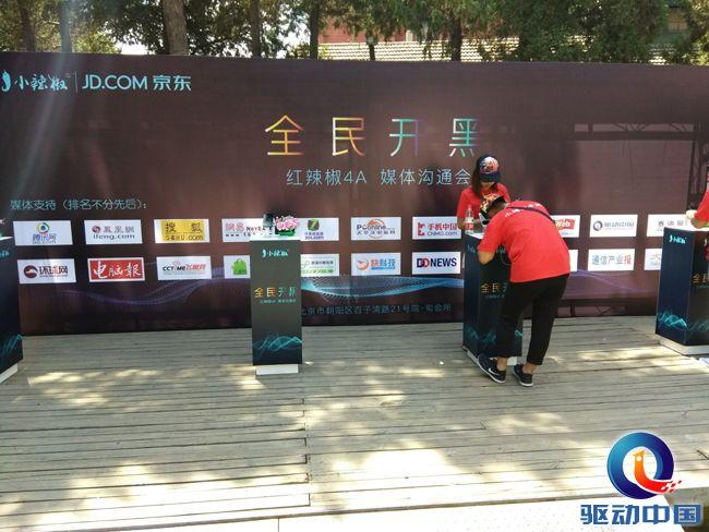 QQ图片20170531135443 副本