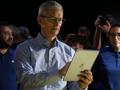 全场最佳!10.5英寸iPad Pro正式亮相顶配版售价近万
