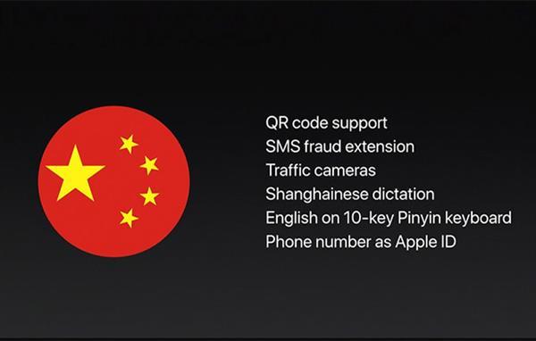 果粉感动哭!iOS 11专为中国增加的新功能:安卓侧目