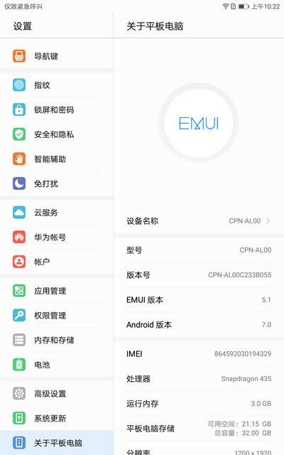 Screenshot_20170626-102249