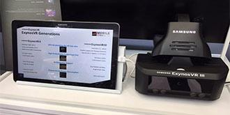 三星Exynos VR更多细节曝光!除了眼球追踪还有4K屏幕