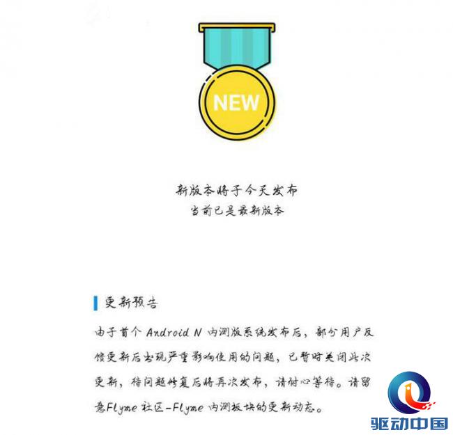 QQ截图20170711120752_副本