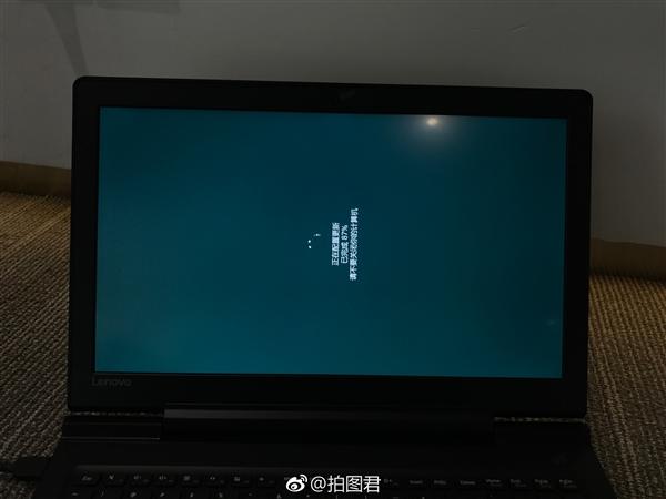 Windows 10更新突然变纵屏 网友:颈椎病有救了