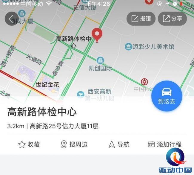 webwxgetmsgimg_看图王(1)