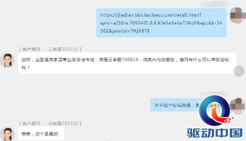 QQ截图20170804171041