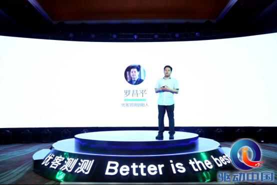 定稿:中国首家专业实验室背景测评及电商平台优客测测今日亮相(图)560