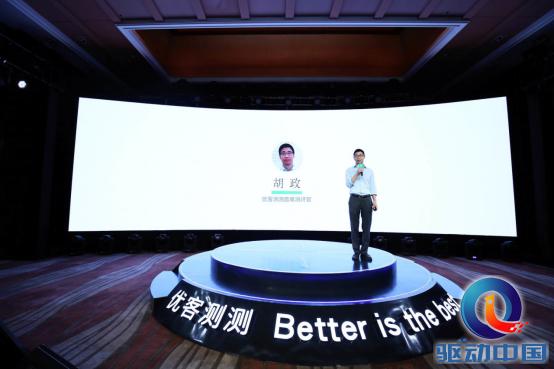 定稿:中国首家专业实验室背景测评及电商平台优客测测今日亮相(图)2830