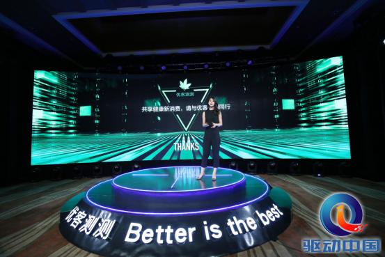 定稿:中国首家专业实验室背景测评及电商平台优客测测今日亮相(图)4114