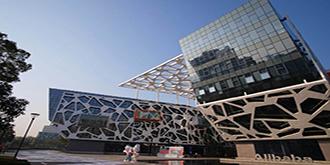 阿里推出工业品牌站,马云瞄准万亿级电商工业品市场 !