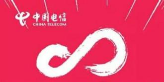 微笑中透着尴尬:中国电信财报亮眼,流量广告却被指抄袭