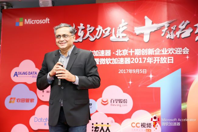 微软全球创业成长计划负责人Ravi
