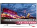 夏普LCD-60SU465A 60英寸智能电视