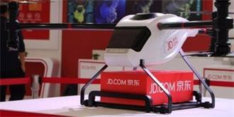 拿到空域批文的无人机,离真正商业化还有多远?