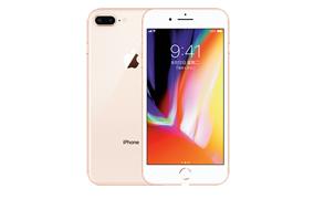 Apple iPhone 8 Plus (A1864) 64GB 金色 移动联通电信4G手机