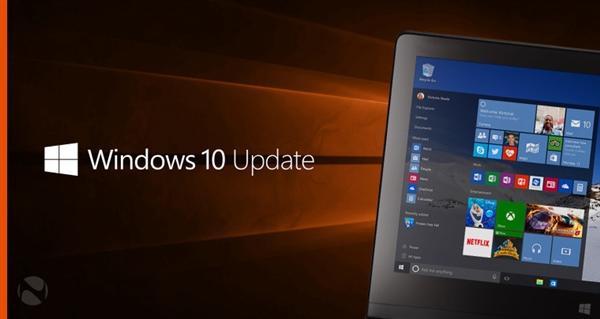Windows 10四大正式版系统齐更新!狂灭BUG