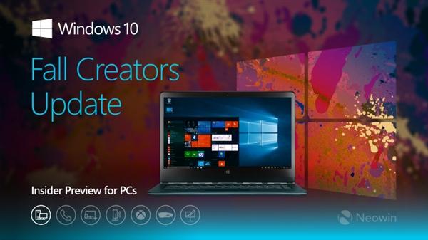 Windows 10新版Build 16288推送!36项修复、值得升