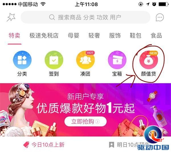 QQ图片20170918134327_2345看图王