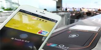 支付宝微信两大支付身后的银联有条不紊布局智慧交通!