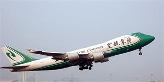 翡翠航空债台高筑已破产,三架波音747在淘宝拍卖!