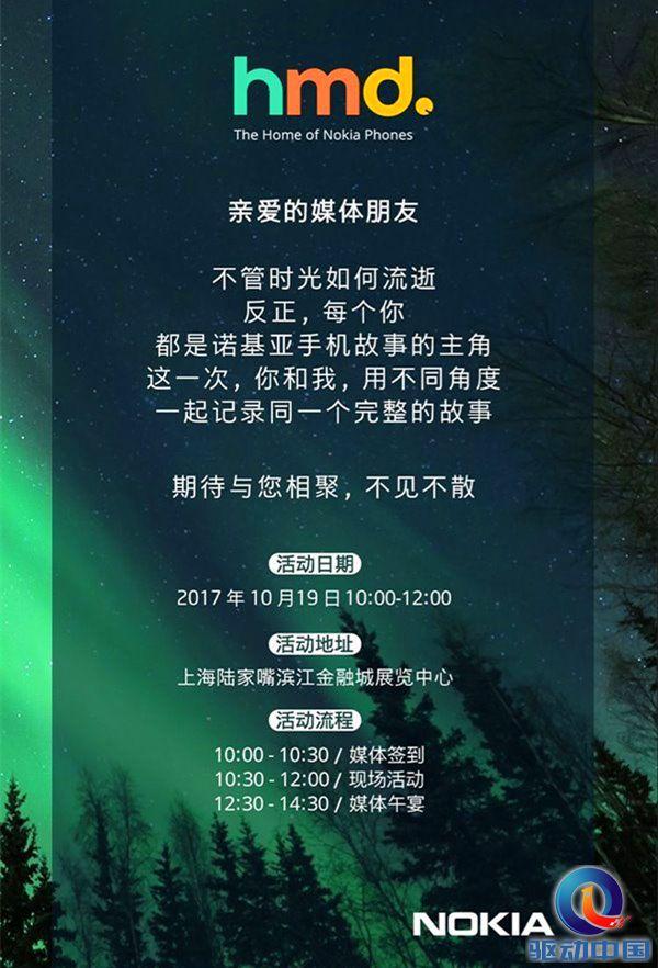20171010_172143_403
