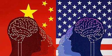 AI 快报:中国人工智能产业联盟成立/中国欲超美主导AI行业!