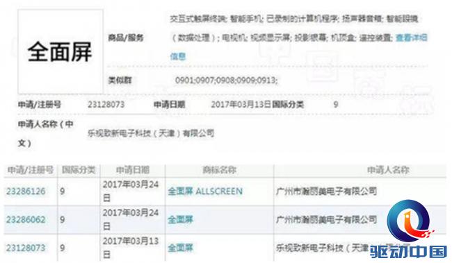 QQ截图20171023112555_副本