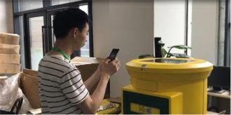 """中邮推出自助寄件""""小黄筒"""" """"随时随递"""" 提供24小时服务"""