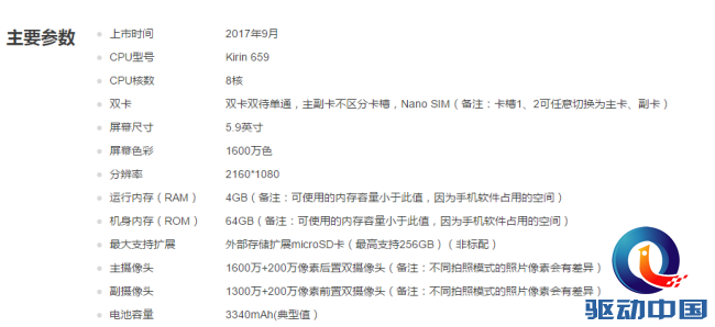 QQ截图20171110153713