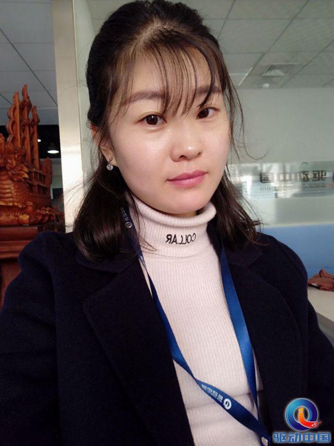 QQ图片20171113161855 副本