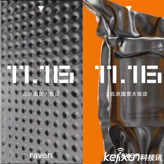 2017百度世界大会 或发布OK MAN机器人版