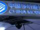 中国移动智能电视真的来了!预计年底与消费者见面