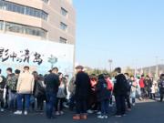统帅热水器青年空间第二站在青岛成立